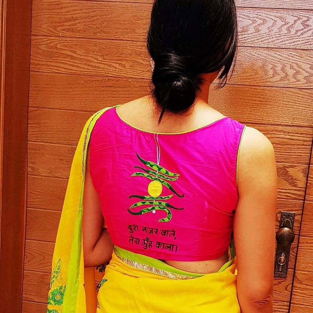 Saree Blouse Back Side Designs