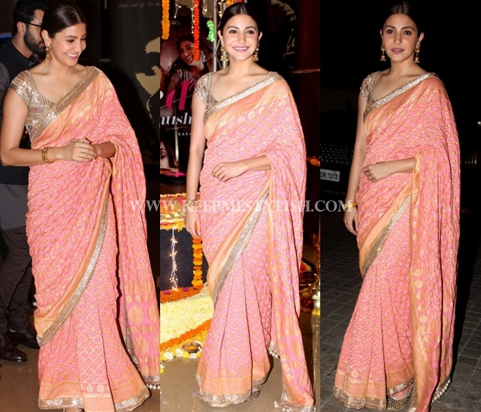 Gold Color Blouse Designs For Sarees
